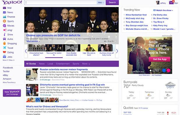 Yahoo! homepage