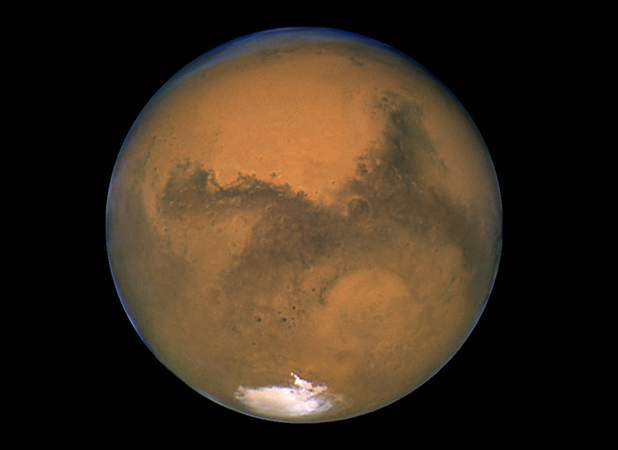 NASA/Hubble Space Telescope photograph of Mars on August 26, 2003