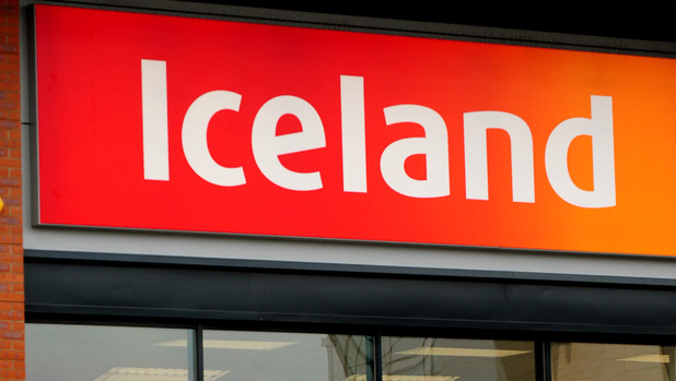 A general view of an Iceland supermarket
