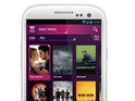 Android app offers film streaming and remote record for Sky Movies customers.
