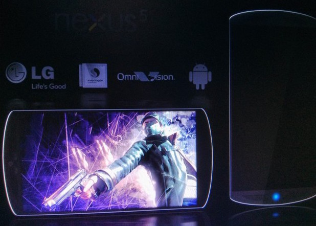 Rumoured LG prototype for the Nexus 5