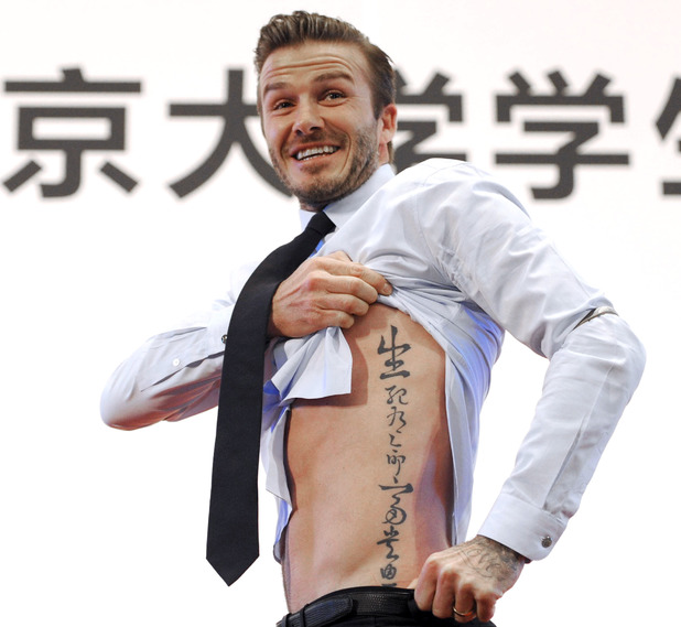 David Beckham, tattoo, Beijing, China