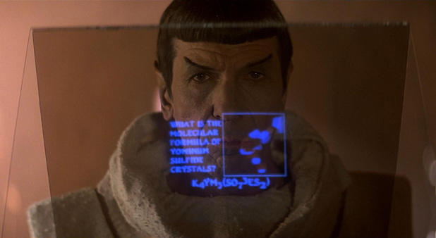 Spock on technology