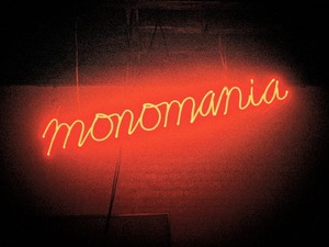 Deerhunter: 'Monomania' artwork