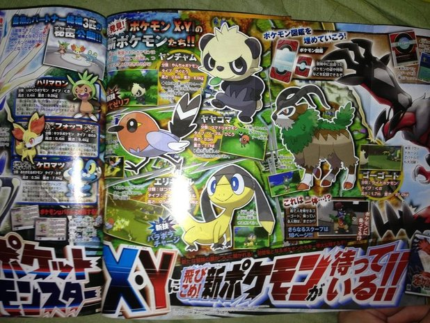 CoroCoro feature on Pokemon X and Y