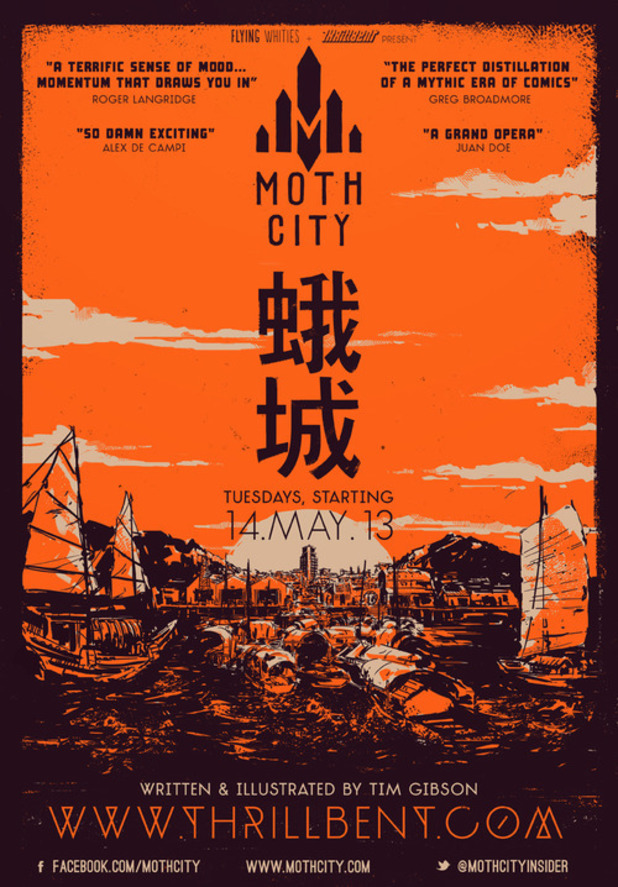 'Moth City' cover artwork