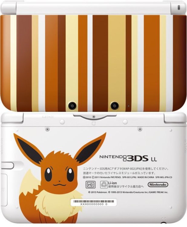Eevee-themed Pokemon 3DS XL