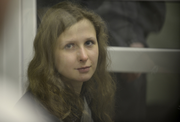Maria Alyokhina of Pussy Riot appears in court ~~ January 16, 2013
