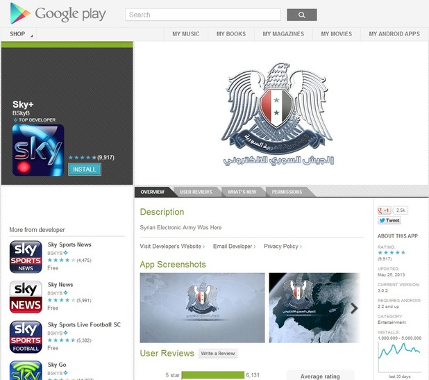 Sky+ app hacked by the Syrian Electronic Army