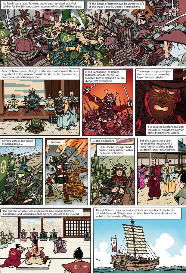 Garen Ewing's 'The Secret of the Samurai' preview