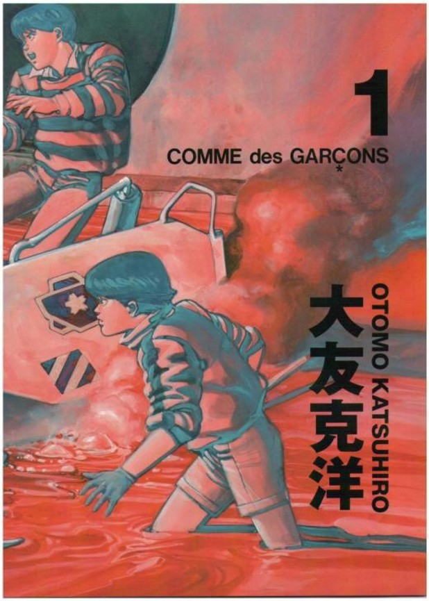 Artwork from the Comme des Garcons & Katsuhiro Otomo mashups