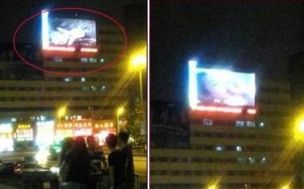 A porn film accidentally shown on a billboard in China
