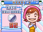 Cooking Mama 5 'in the works for 3DS'