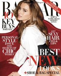 Sofia Vergara on the cover Harper's Bazaar August issue