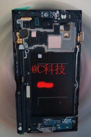 Samsung Galaxy Note 3 prototype