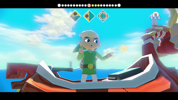 'The Legend Of Zelda: Wind Waker HD' screenshot
