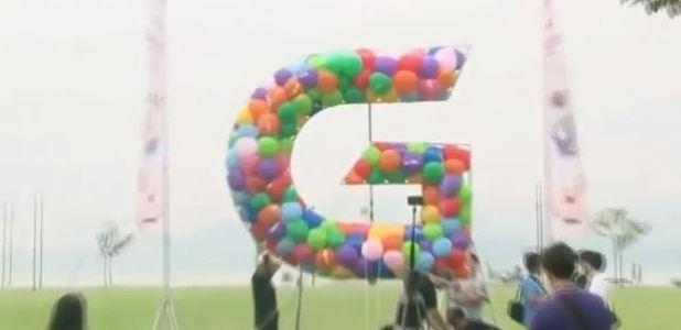 LG G2 helium balloon stunt