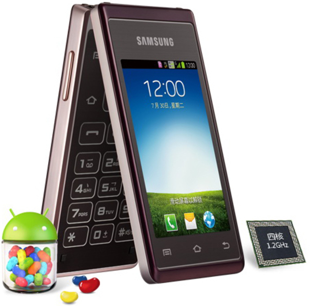 Samsung's SCH-W789 Hennessy flip-phone