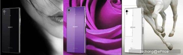 Purported Sony 'Honami' Xperia Z1 handset