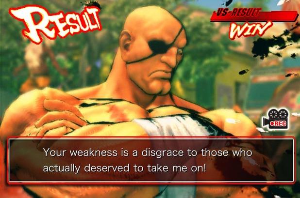 Street Fighter IV screenshot