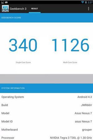 'Geekbench 3' screenshot