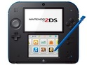 The cut-price, 2D-only 3DS system will be released in October.