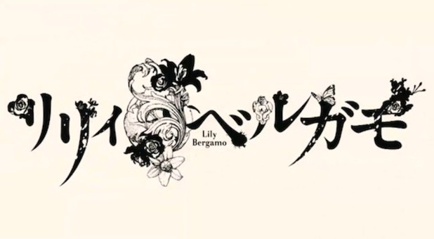 Lily Bergamo logo