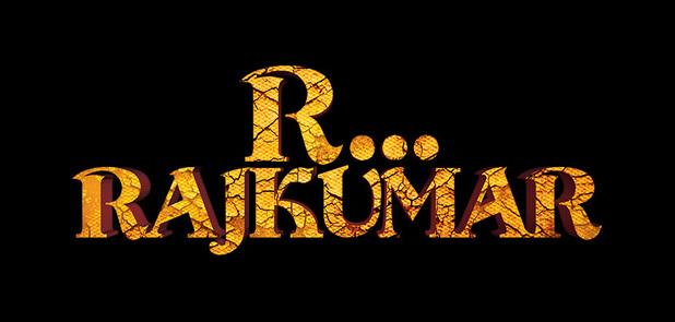 R... Rajkumar film logo