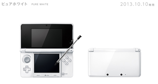 Nintendo 3DS Pure White edition
