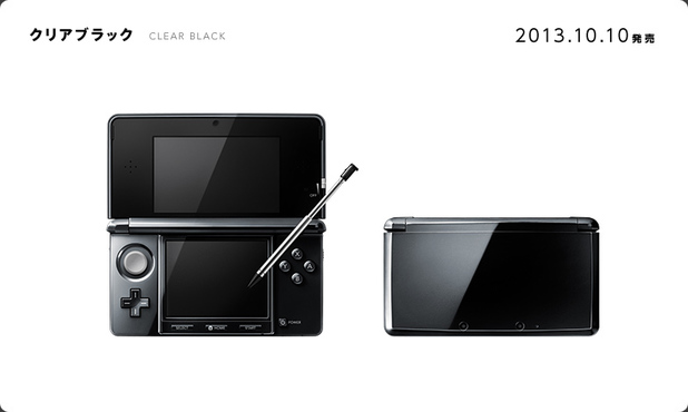 Nintendo 3DS Clear Black edition