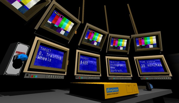 Quadrilateral Cowboy screenshot