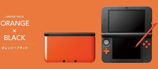 new 3ds xl colors launching throughout japan in november. Black Bedroom Furniture Sets. Home Design Ideas