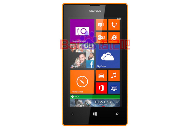 Purported leaked image of the Nokia Lumia 525
