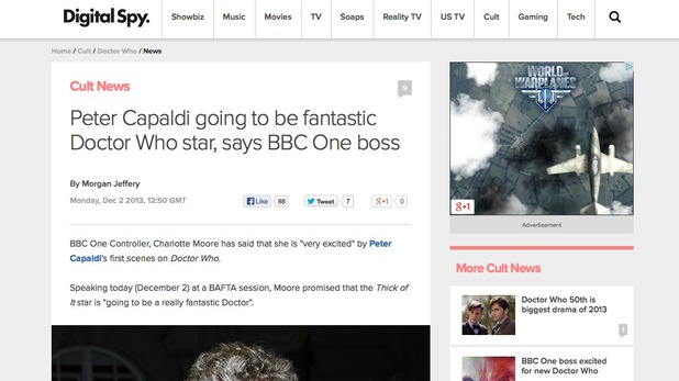 New Digital Spy article design