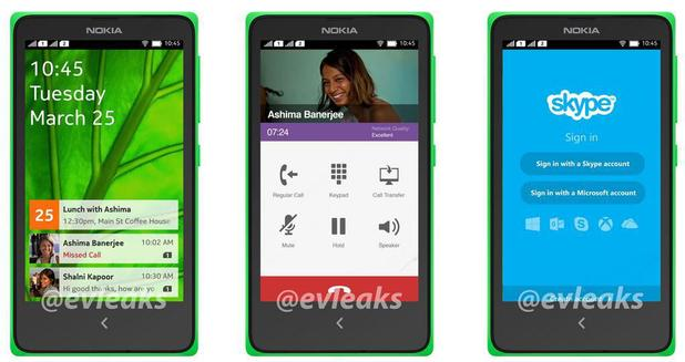 Nokia's Android phone