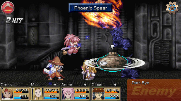 Tales of Phantasia screenshot