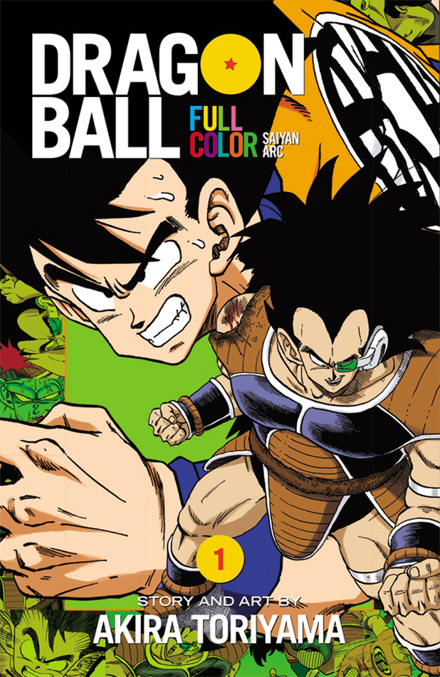 Dragon Ball Full Color vol 1