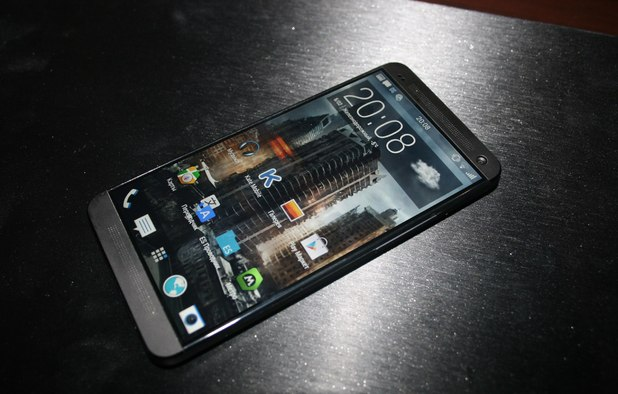 Purported leaked image of the HTC M8