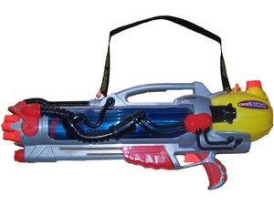 A Super Soaker water gun