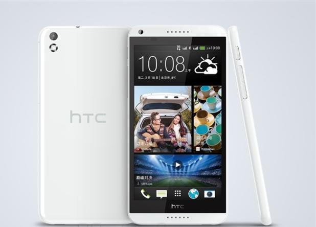 HTC's Desire 8 mid-range smartphone