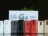 The LG smartphone family