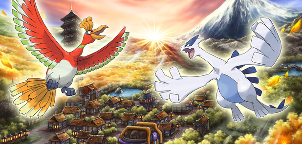 Pokemon Gold and Silver artwork