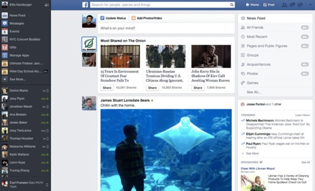 Facebook redesign that failed to make the cut in March 2013