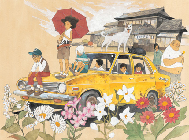 Taiyo Matsumoto's Sunny