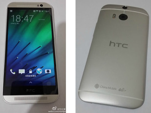 Leaked images of the All New HTC One