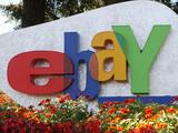 Worldwide headquarters of eBay Inc. at 2145 Hamilton Avenue in San Jose