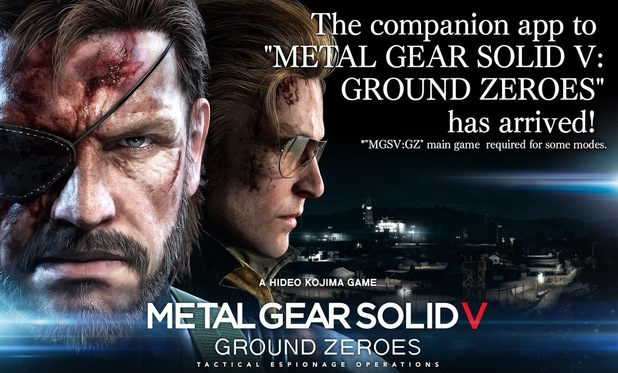Metal Gear Solid V: GZ for Android