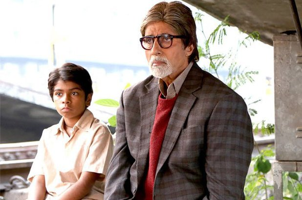 Amitabh Bachchan in Bhoothnath Returns