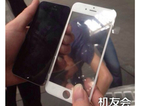 iPhone 6 photographic leak suggests 4.7-inch screen