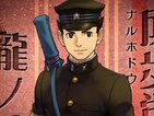 The Great Ace Attorney TGS trailer introduces Holmes and Watson